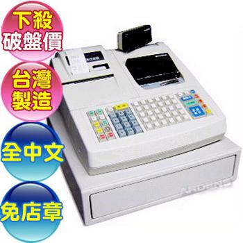 創群Innovision 二聯式全中文列印發票收銀機(3000)