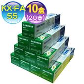 《Panasonic國際》KX-FA55 轉寫帶 10盒裝