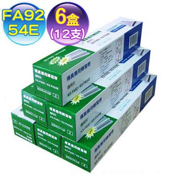 《Panasonic 國際》KX-FA54E 轉寫帶 6盒裝
