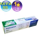 《Panasonic國際》KX-FA55 轉寫帶 1盒裝