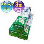 《Panasonic國際》KX-FA55 轉寫帶 3盒裝