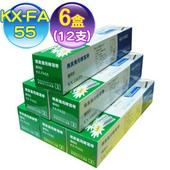 《Panasonic 國際》KX-FA55 轉寫帶 6盒裝