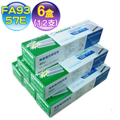 《Panasonic國際》KX-FA57E / KX-FA93 轉寫帶 6盒裝