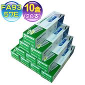 《Panasonic國際》KX-FA57E / KX-FA93 轉寫帶  10盒裝