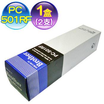 《brother兄弟》PC-501RF 轉寫帶 1盒裝