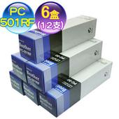 《brother兄弟》PC-501RF 轉寫帶 6盒裝