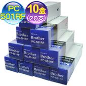 《brother》PC-501RF 轉寫帶 10盒裝