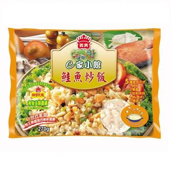 義美 e家小館-鮭魚炒飯(270g/包)