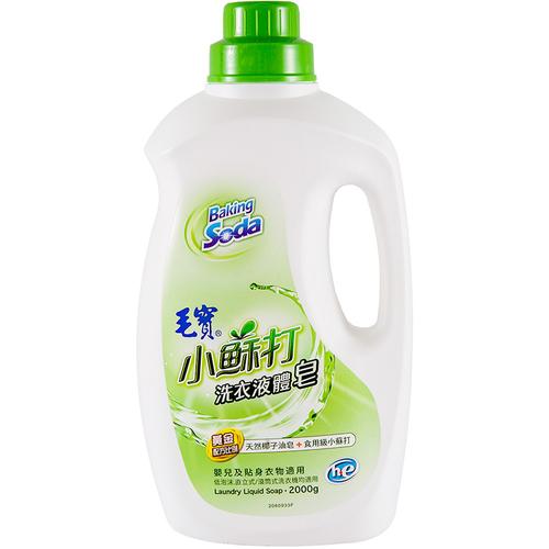 毛寶 小蘇打洗衣液體皂低泡沫配方(2000g/瓶)