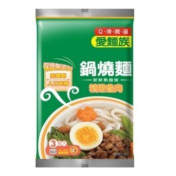 愛麵族 鍋燒麵-精燉魯肉(200g*3包/組)