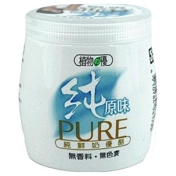 植物的優 凝態活性發酵乳(原味)(200g*2個/組)