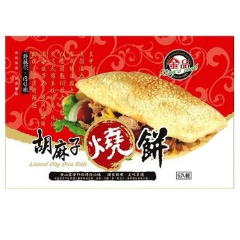 金品 胡麻子燒餅(540g(6片)/盒)