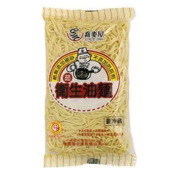 喬麥屋 油麵(600g/包)