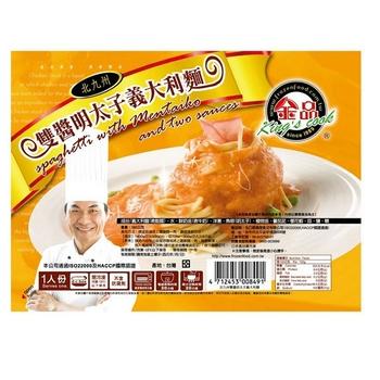 金品 北九州雙醬明太子義大利麵(280g/盒)