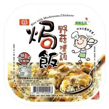 桂冠 野菇燻雞焗飯(410g)