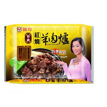雅方 紅燒羊肉爐(1000g/包)