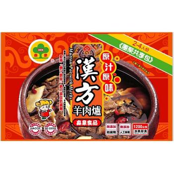 森泉 漢方羊肉爐(1200g/包)