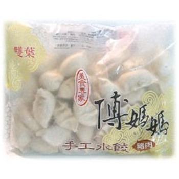 傅媽媽 手工水餃-豬肉(850g/包(47粒))