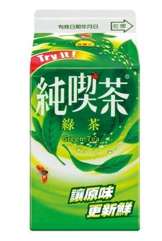 統一 純喫茶-綠茶(481ml/瓶)