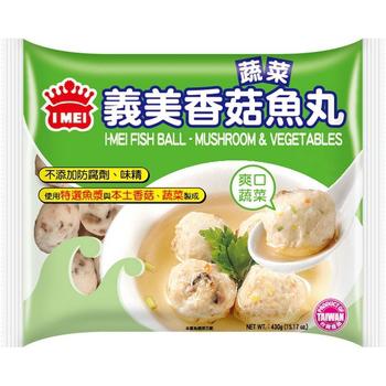 義美 香菇魚丸(430g/包)