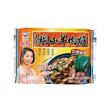 雅方 岡山羊肉爐(1000g)
