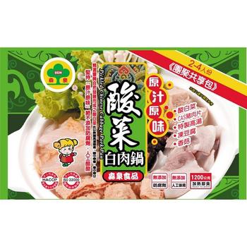 森泉 酸菜白肉鍋(1200g/包)