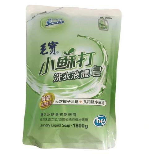 毛寶 小蘇打洗衣液體皂低泡沫配方補充包(1800g/包)
