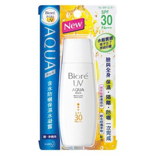 Biore 蜜妮含水防曬保濕水凝露(90ml/瓶)