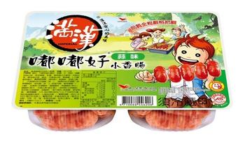 統一 滿漢嘟嘟好小香腸-蒜味(300g/盒)