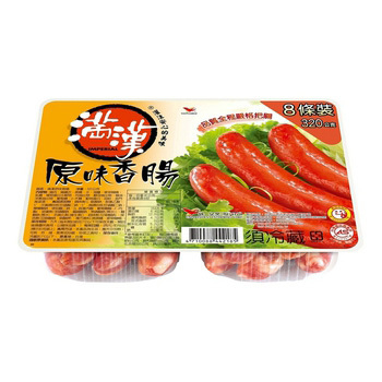統一 滿漢原味香腸(320g/盒)