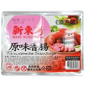 新東陽 原味香腸(288g/包)