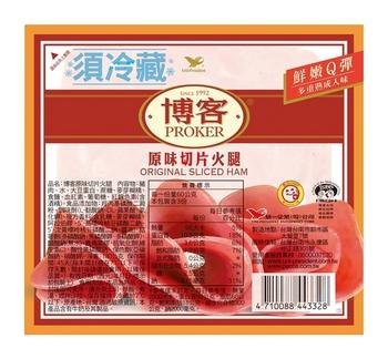 統一 博客DHA三明治火腿(180g/包)