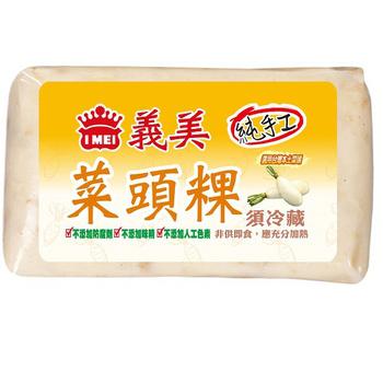 義美 菜頭粿(600g/包)