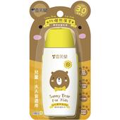 《雪芙蘭》防曬熊厲害寶貝防曬乳SPF30(80g/瓶)
