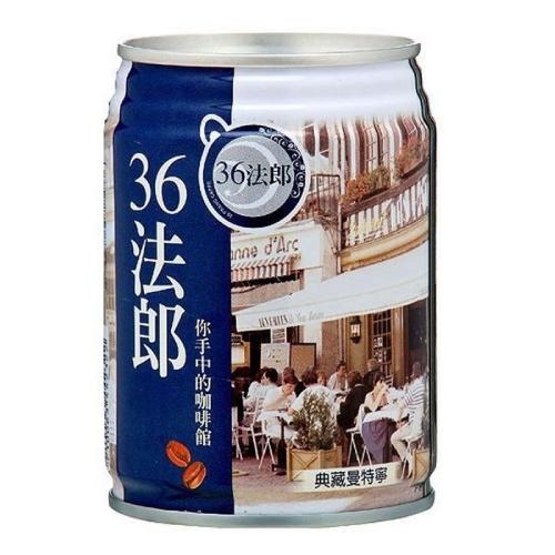 《味全》36法郎典藏曼特寧咖啡(240mlx6罐/組)