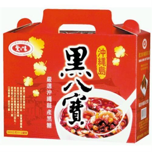 愛之味 沖繩黑八寶禮盒(340g*12罐/盒)
