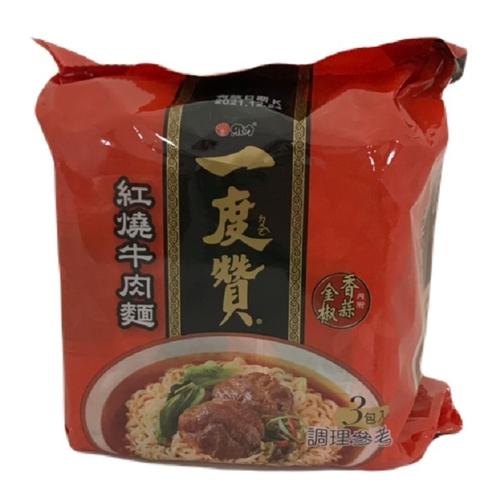 維力 一度贊-紅燒牛肉(200g*3包/組)