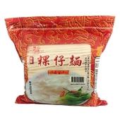 《龍口》粿仔麵(1.8kg/包)
