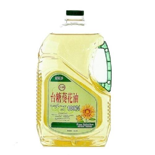 台糖 葵花油(3公升/瓶)