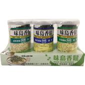 《味島》三合一香鬆-素食(52gX3/組)