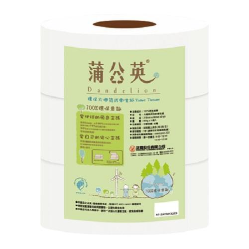 蒲公英 環保大捲筒衛生紙(800g*3捲/串)