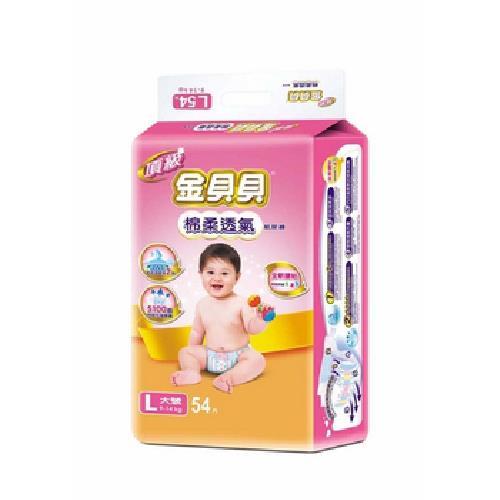 金貝貝 棉柔透氣紙尿褲 L(54片/包)