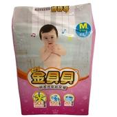 《金貝貝》棉柔透氣紙尿褲M(62片/包)