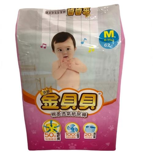 金貝貝 棉柔透氣紙尿褲M(62片/包)
