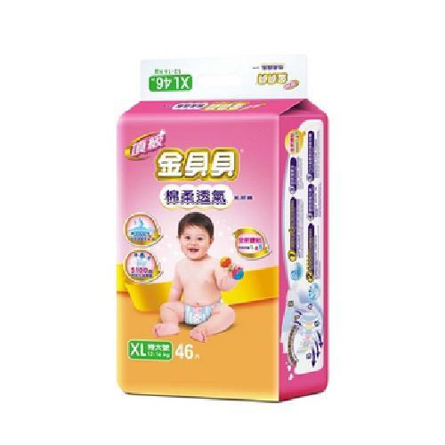 金貝貝 棉柔透氣紙尿褲 XL(46片/包)