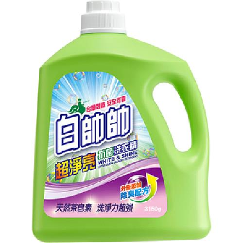 白帥帥 超淨亮抗菌洗衣精(3150g/瓶)