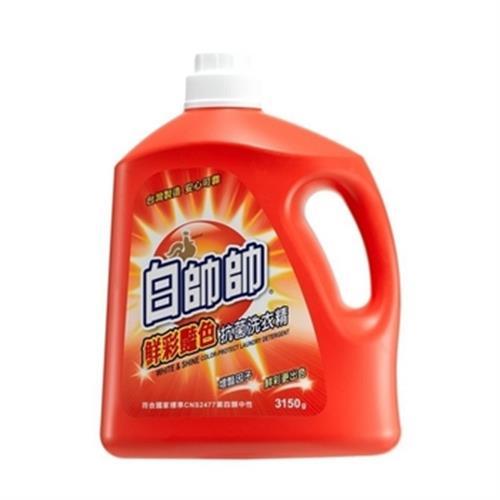 白帥帥 鮮彩艷色抗菌洗衣精(3150g/瓶)