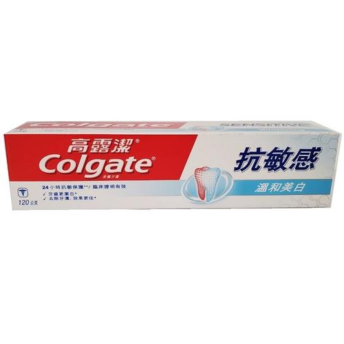 高露潔 抗敏感+美白牙膏(120g/條)