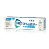 《舒酸定》強化琺瑯質牙膏-溫和美白配方(110g/支)