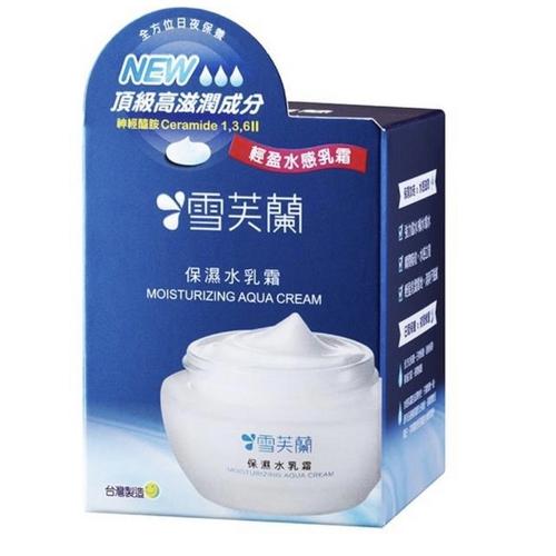 雪芙蘭 保濕水乳霜(50g/瓶)